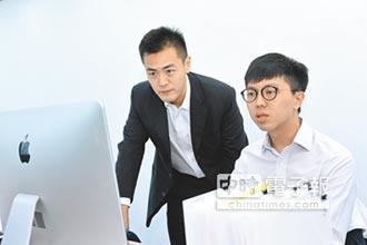 粵港澳青年大會 實踐一國兩制