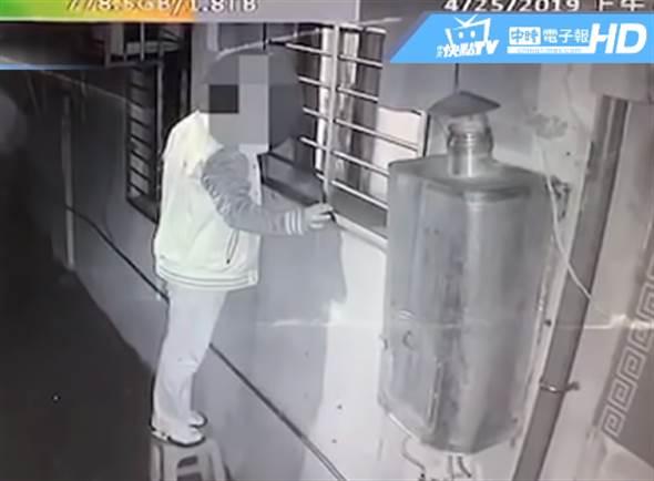 一樓窗戶沒關好 一週內兩男上門偷窺