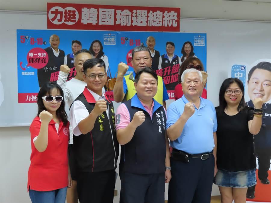 新北市議員邱烽堯率領民眾一起力挺韓國瑜。(葉德正攝)