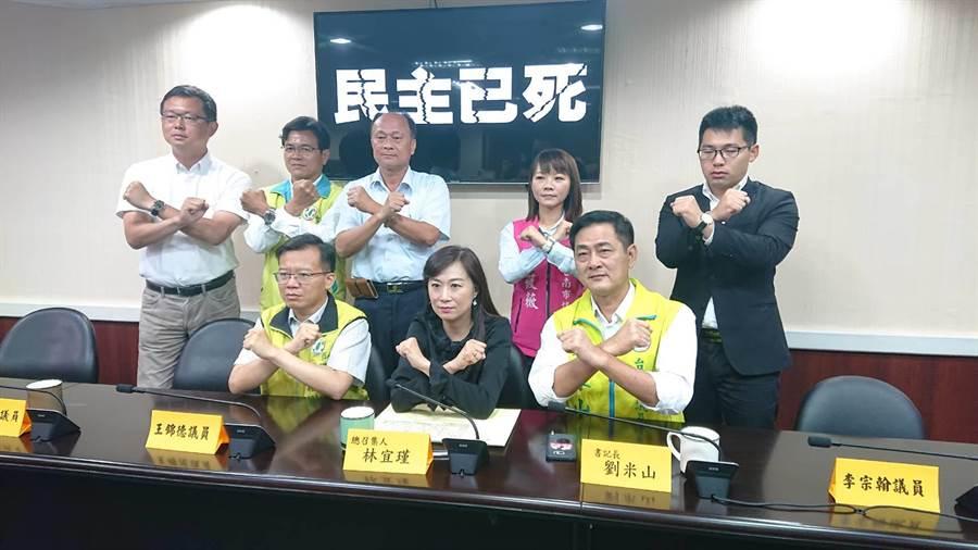 民進黨台南市議會黨團以「民主已死」抗議民進黨中評會對跑票議員輕罰停權1年半,根本不痛不癢。(程炳璋攝)