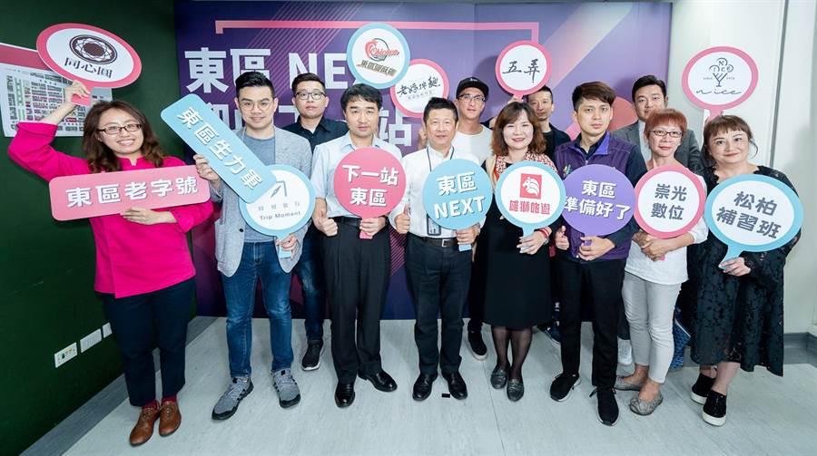 台北市產業發展局昨開記者會,發表振興東區商圈策略。(北市府提供)