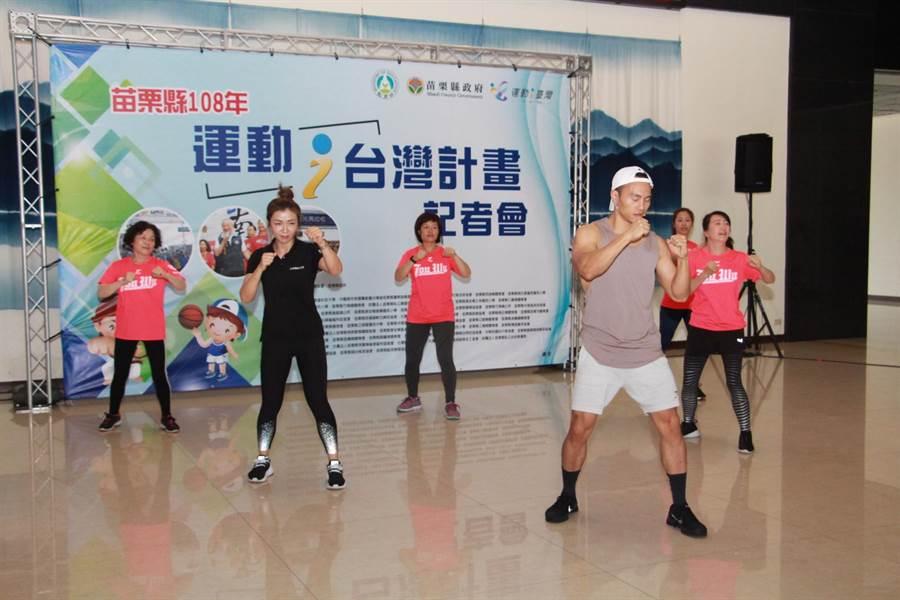 運動i台灣計畫規畫多項體育活動,提升縣內運動風氣促進健康。(何冠嫻攝)