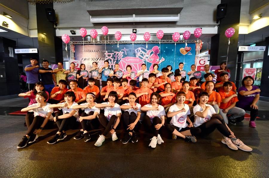 「台灣女孩日.女孩馨光夜跑」記者會,Curves(前排)女孩助陣熱舞,榮獲世界冠軍的南投高中拔河隊(第2、3排穿橘紅色)將於正式活動當天領跑。(沈揮勝攝)