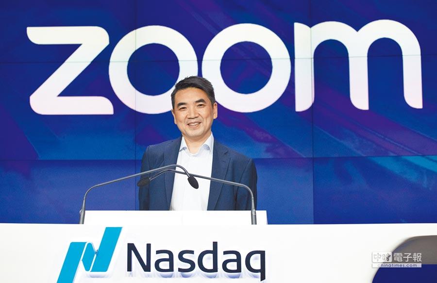 Zoom上市後股價一飛衝天,連創辦人兼執行長袁征也感到訝異。圖/美聯社