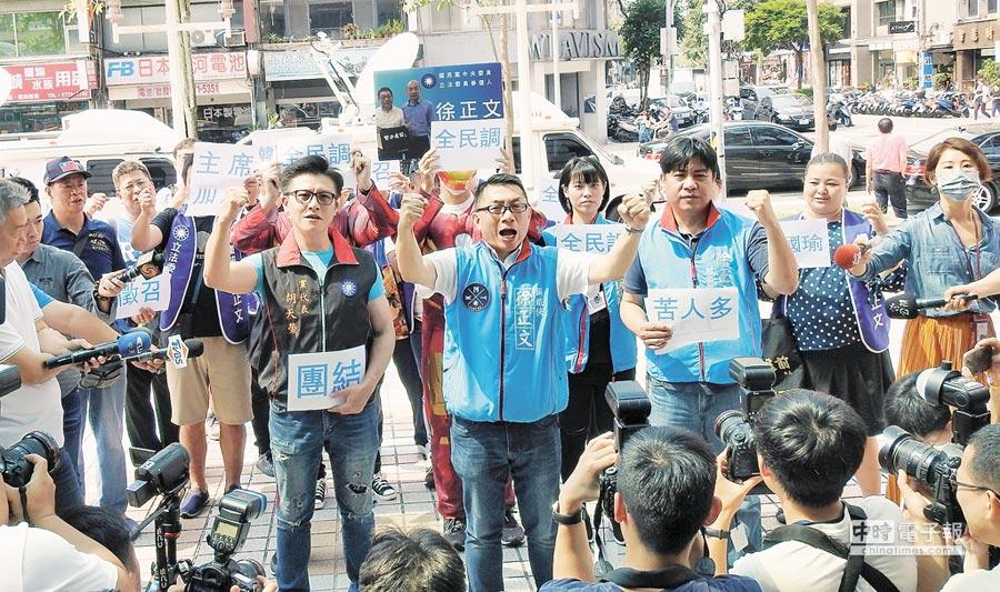 國民黨中央委員徐正文24日在中央黨部中常會前帶領韓粉表達心聲,呼籲全民調以及權貴退出干政。(記者潘維庭攝)