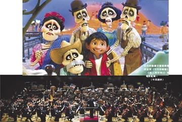 6月辦交響音樂會