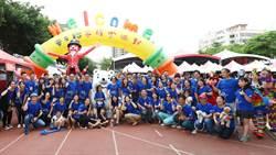 「華友聯」家族樂派對 大方捐10萬助學