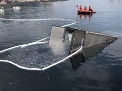 太誇張!八斗子漁港 驚見3輛百萬貨車落海