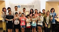 澎湖虎井國小首度跨海搭高捷 享受低碳輕旅行