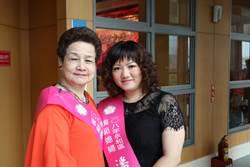 克服語言文化障礙 新住民當選模範婆媳