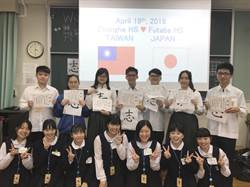 開拓孩子國際視野 國外體驗課程與雙軌升學計畫