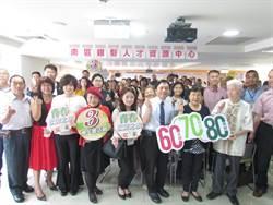 南區銀髮中心3週年「2019青春修煉之旅 力量是你!」