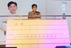 品冠睽違3年重啟巡演 周華健獻祝福讚「恆溫男孩」