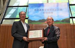 台中市地標 東海路思義教堂獲頒國家古蹟證書