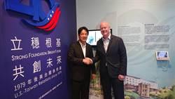 和葉望輝會面 賴:台灣關係法才是兩岸定海神針