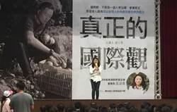 推動雲林國際化 張嘉郡與褚士瑩談國際觀