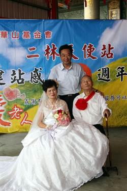 結縭半世紀 華山二林天使站助阿公阿嬤圓婚紗夢