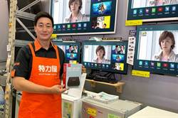 特力集團攜OVO 首推「電視盒到府安裝」