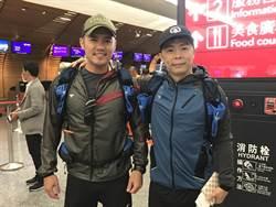 范逸臣挑戰250公里超馬 林義傑互許當幸運物