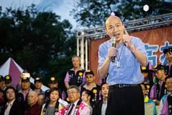 蔡正元爆拿4千萬競選 韓:歡迎直接打給我求證