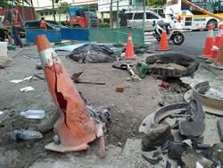 板橋氣爆釀3傷 業者停工釐清原因