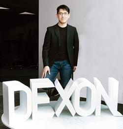 台灣區塊鏈商機爆發 DEXON扮關鍵推手