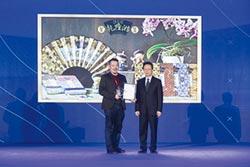 TALES神話言《戲說乾隆》勇奪中華設計獎金獎