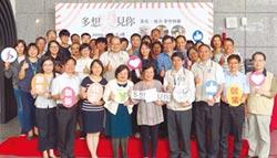 勞動部舉辦 多元×培力手作特展 至7月18日止