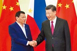 大陸帶路 全球經濟中心東移