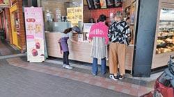 超商咖啡店騎樓全禁菸 新北9月開罰