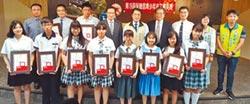 志工菁英獎 南市8生獲表揚
