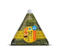 超商三角飯糰 初夏嘗鮮味