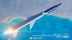 陸高超音速飛行器 成功首飛