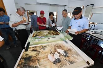 南投縣美術家聯展 6月邀件11月開展