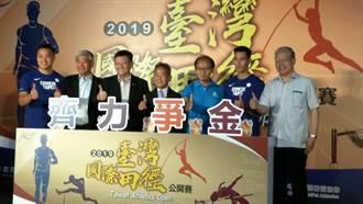 奧運金牌來台參加台灣田徑公開賽