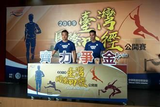 鄭兆村與楊俊瀚盼能在台灣公開賽奪東奧門票