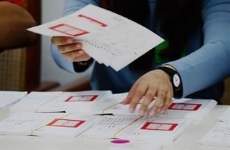 中選會:公投連署應由本人親簽或蓋章 不得委任連署