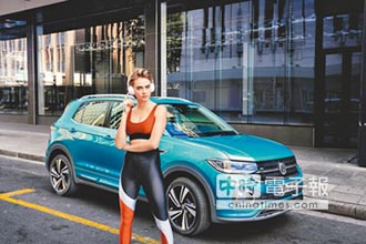 卡拉迪樂芬妮:VW T-Cross就像我