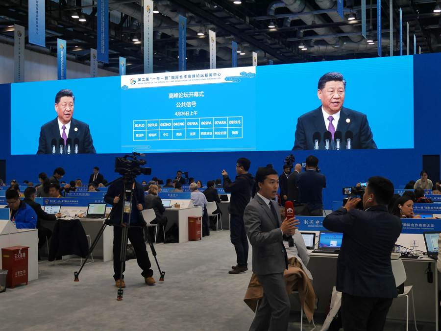 第二屆一帶一路峰會26日在北京開幕,大陸國家主席習近平發表講話。(陳君碩攝)
