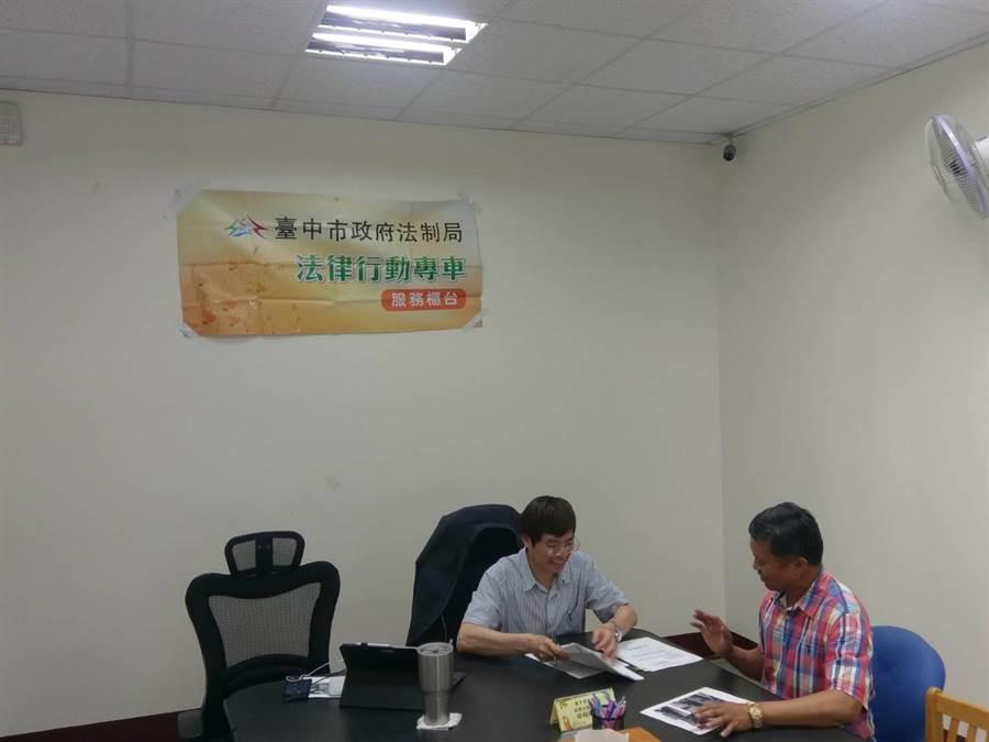 台中市政府法制局持續推動法律專車服務,提供偏鄉民眾免費法律諮詢。(法制局提供)