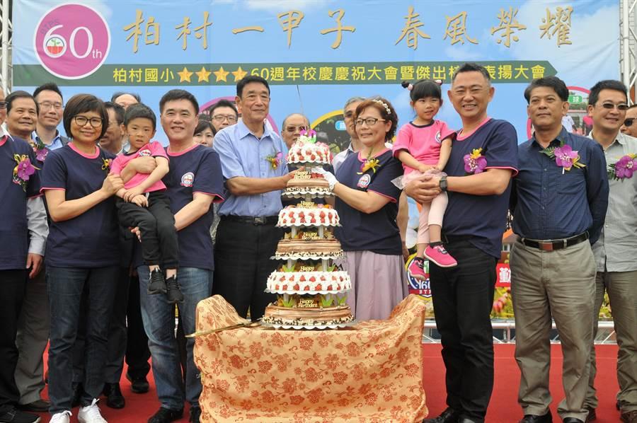 第一屆校友李孝泉(中左)與校長許雪芳(中右)等人一起祝福母校生日快樂。(李金生攝)