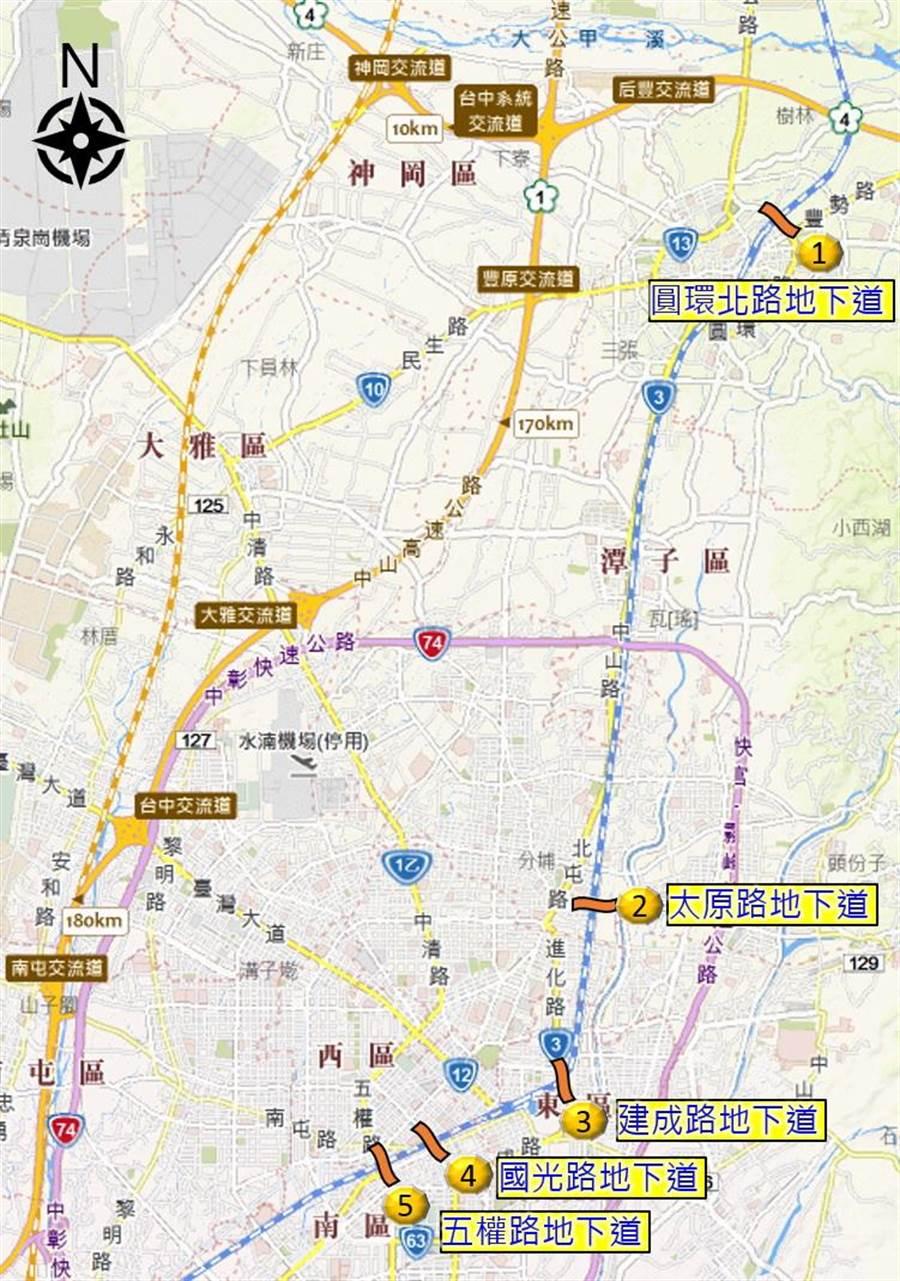 台中市府將展開圓環北路、太原路、建成路、國光路及五權路等5處地下道填平工程。(圖/台中市府提供)