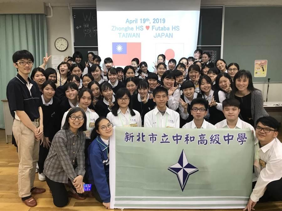 新北市中和高中近年來,致力於提升學生國際視野,與世界接軌。(中和高中提供)