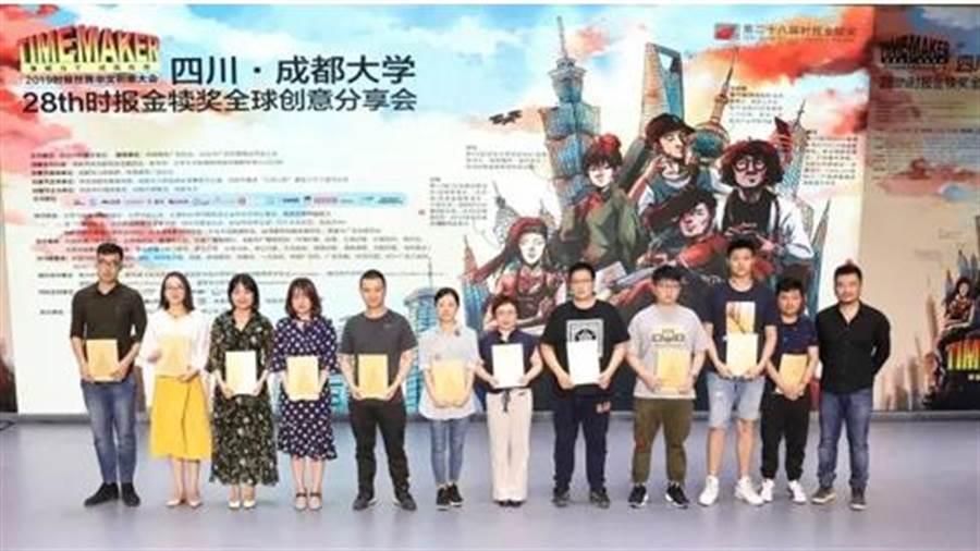 時報金犢獎4月23在四川成都大學舉辦分享會,盛況空前。圖為主辦單位頒發聘書給參與的老師們。