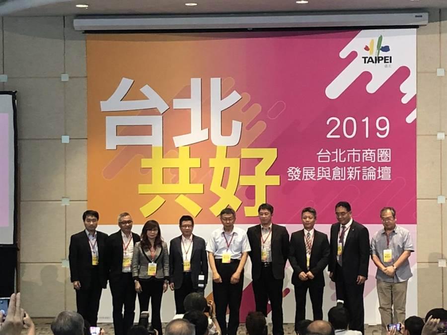 台北市產業局26日舉辦台北市商圈發展與創新論壇,廣邀學者專家會談。(吳堂靖攝)