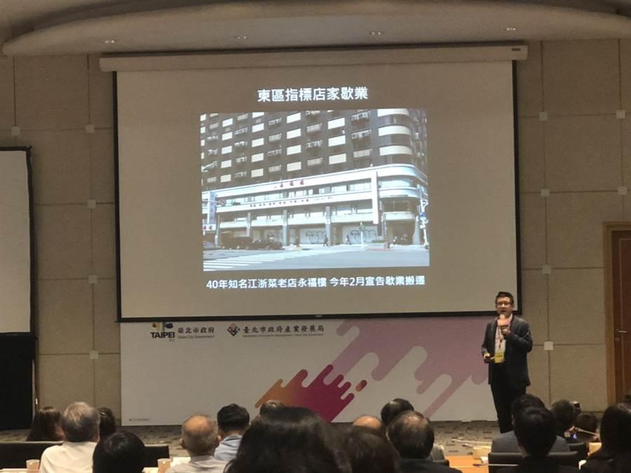 台北市產業局長林崇傑認為東區體質良好,特色商家林立,將透過商圈再定位,為東區注入新活力。(吳堂靖攝)