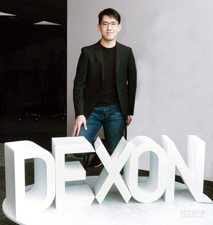 DEXON基金會共同創辦人暨技術長黃偉寧暢談公司在區塊鏈等技術的運用。圖/王德為