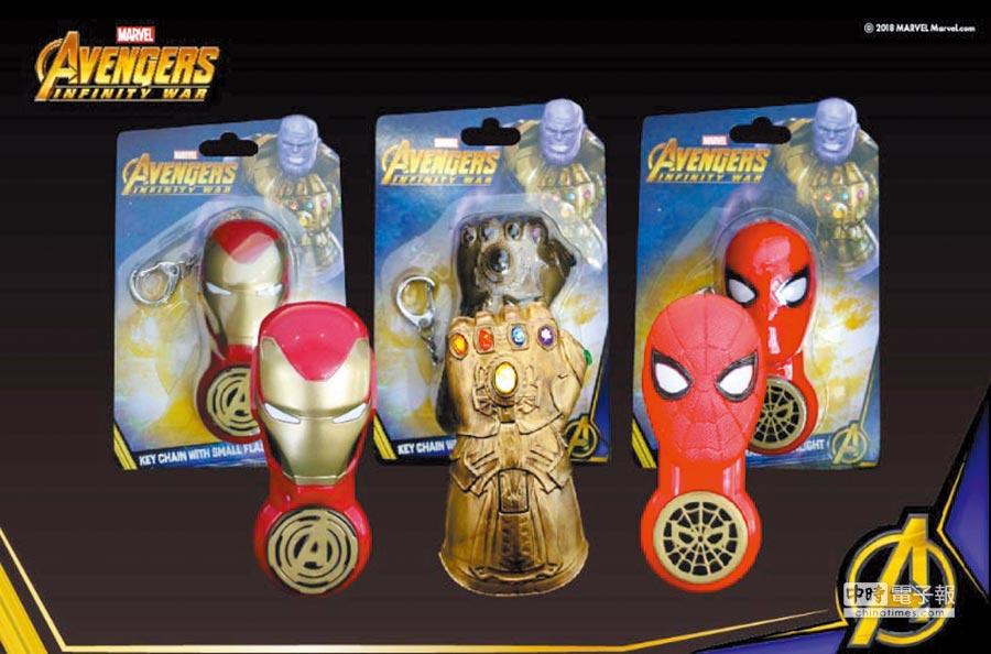 復仇者聯盟系列手電筒鑰匙圈熱賣。圖/PChome24h購物提供