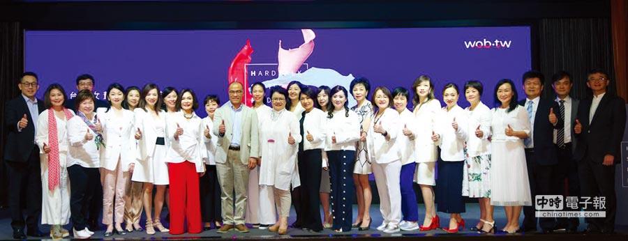 台灣女董事協會週年論壇「剛柔並濟大未來」,25日在高雄舉辦,協會女企業家們與高雄在地企業家,踴躍出席、交流,圖中為高雄副市長葉匡時。圖/台灣女董事協會提供