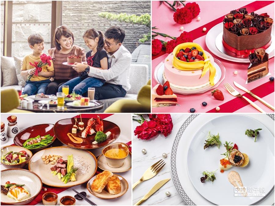今年母親節,就用簡單有心又美味的佳餚美饌來答謝媽咪。圖/台南大員皇冠假日酒店提供